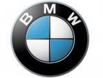 Сотрудники компании BMW взяты в заложники