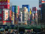 Землетрясение в Японии разрушило 40 автомобильных предприятий