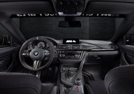 BMW M4 Coupe MotoGP  2015