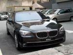 Тест-драйв BMW 740, видео